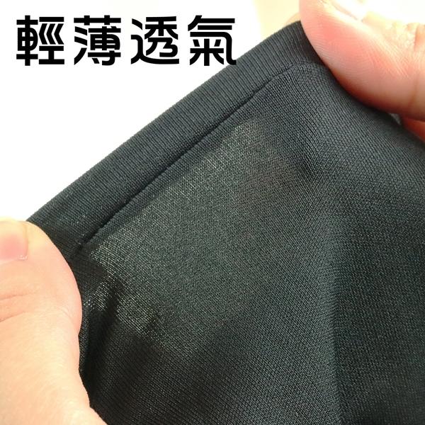 《黑色薄手套》純黑手套 素面黑 電子手套 工作手套 珠寶手套 禮儀手套 園藝手套 聚酯纖維手套