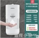 感應消毒機噴霧次氯酸洗手衛生間壁掛式幼兒園手部自動殺菌凈手器 蘿莉新品