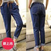 【038】大尺碼高腰哈倫褲 寬鬆牛仔褲(XL黑/深藍)