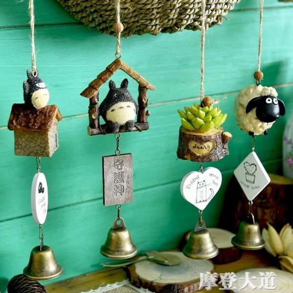 創意日式小清新風鈴掛飾門裝飾可愛女生臥室房間鈴鐺掛件生日禮物『摩登大道』