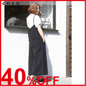 寬版吊帶褲 棉麻寬褲 細肩帶洋裝 日本品牌【coen】