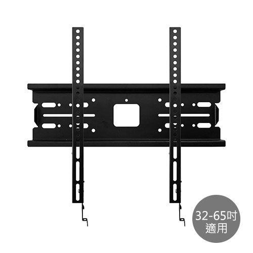 【協合T.V.D】32-65吋 雙掛勾兩用型液晶電視壁掛架 MS-50