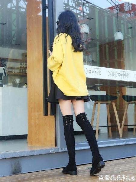 彈力靴女2019新款韓版百搭瘦瘦靴過膝靴長筒平底高筒網紅加絨靴子『快速出貨』