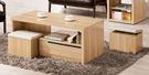 【森可家居】卡妮亞大茶几 7ZX425-6 附收納型椅凳兩只 木紋質感 無印風 北歐風