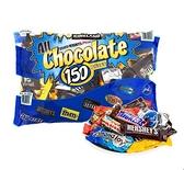 [COSCO代購] C999984 KIRKLAND 柯克蘭 綜合巧克力袋 2.55 公斤