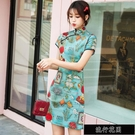 國潮旗袍時尚潮流年輕款少女日常減齡甜美低領顯瘦改良洋裝【全館免運】