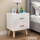 簡易床頭櫃 簡約現代收納小櫃子儲物櫃 北歐臥室小型床邊櫃經濟型 果果輕時尚NMS