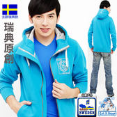 瑞典款 男款連帽厚磅棉極地禦寒外套(LA4404 藍綠) 【北歐-戶外趣】