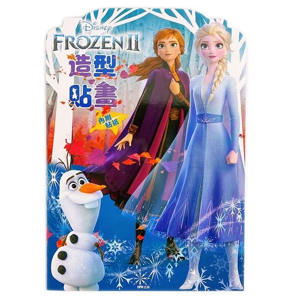 冰雪奇緣造型貼畫 DS007 彩色著色本 /一本入(定60) FROZEN 冰雪奇緣貼畫 雪寶著色簿 內附貼紙