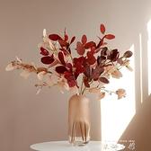 莫蘭迪彩色尤加利葉子 仿真植物裝飾花 插花花瓶客廳擺件 米娜小鋪