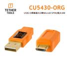 【EC數位】TETHER CU5430-ORG USB2.0 傳輸線 A公轉Micro B 5Pin(橘)4.6M