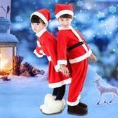 聖誕節兒童演出服幼兒園男女童聖誕帽聖誕老人角色扮演表演衣服冬   蜜拉貝爾