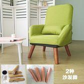 懶人沙髮單人孕婦喂奶椅子哺乳椅靠背椅兒童椅折疊日式小沙髮可愛懶人椅igo 曼莎時尚