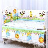 嬰兒床圍防撞透氣純棉可拆洗四季通用嬰兒床床圍嬰兒床上用品套件YXS『小宅妮時尚』