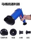 通馬桶疏通器下水道工具管道神器廁所衛生間一炮通堵塞通便器皮搋