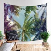 北歐背景布夕陽椰樹牆壁裝飾掛毯臥室床頭背景布桌布沙灘巾INS遮擋壁面掛布
