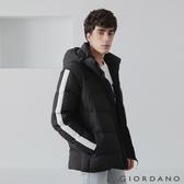 【GIORDANO】男裝輕盈保暖連帽款羽絨衣 - 99 標誌黑x白色