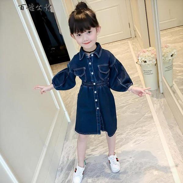 韓版兒童裝春裝洋氣時尚裙子  百姓公館