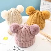 兒童寶寶帽子毛線帽秋冬韓版潮6-12個月男童毛球保暖針織嬰兒冬季
