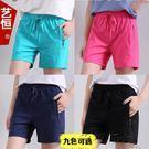 運動短褲寬鬆高腰韓版學生大碼休閒