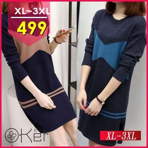 顯瘦開衩連身長版毛衣連身裙 XL-3XL O-Ker 歐珂 LLB5039-C
