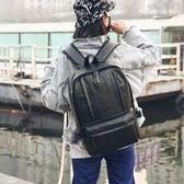 後背包-男士背包後背包皮質時尚潮流PU皮學生書包休閒旅行包包韓版潮包 依夏嚴選