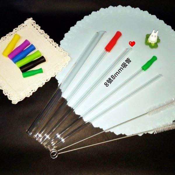 Lohogo 8mm高硼矽斜口強化玻璃吸管果汁吸管/環保玻璃吸管Lohogo 樂馨生活館