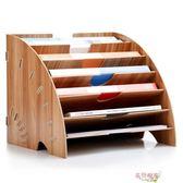 木質桌面收納盒辦公用品整理置物框收納文件架多層A4資料書架 全館八八折鉅惠促銷HTCC