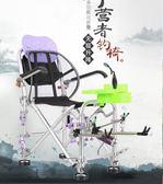 釣魚凳椅折疊可躺升降釣台【步行者戶外生活館】