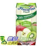 [COSCO代購] 嘉紛娜 100%多酚蘋果奇異果汁 250毫升X24入 _W111425