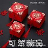 結婚喜糖盒子新款喜糖禮盒裝中式喜糖袋空伴手禮糖果包裝紙盒 可然精品