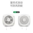 通風扇 金羚排氣扇6寸 窗式換氣扇 衛生間排風扇拉繩 密封靜音APC15-2-2L 城市科技