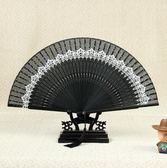 扇子竹質古風扇子中國風小禮品工藝扇古典蕾絲女式折疊真絲折扇舞蹈 伊蒂斯女裝