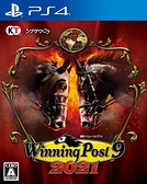 PS4 版賽馬大亨 9 2021 Winning Post 9 2021 純日版【2021/4/15】