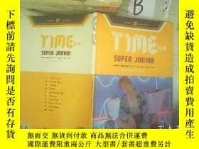 二手書博民逛書店TIME罕見SLIP SUPER JUNIOR 時間差超級少年Y261116