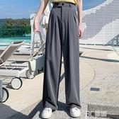 寬管褲女高腰寬鬆垂感直筒褲子韓版顯瘦灰色煙管西裝拖地休閒西褲 3C優購