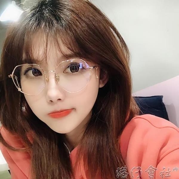 無度數 韓版潮素顏平光眼鏡女網紅款抗藍光防輻射疲勞電腦眼睛框 港仔HS