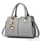 手提包包2021新款潮單肩斜挎包2020百搭中年女士大容量媽媽包女包 蘿莉新品