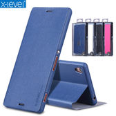 SONY XZ2 XA2 Ultra XA2 XZ1 纖彩系列 皮套 手機皮套 保護套 內軟殼 支架 手機套 X level