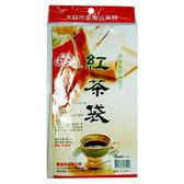 喜常來沖泡用紅茶袋30*24cm2入【愛買】