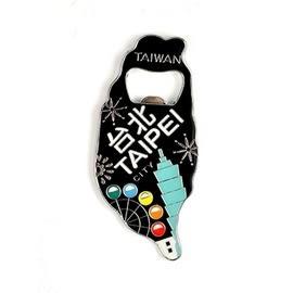 【收藏天地】台灣紀念品*島型開瓶器冰箱貼(3色)-台北摩天輪款