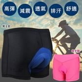 【BK0102】加厚矽膠坐墊自行車內褲 單車騎行內褲護墊 腳踏車褲短褲 男女款減震透氣3D立體剪裁