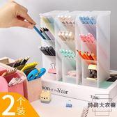 筆筒時尚韓國小清新桌面擺件收納盒斜插式筆筒【時尚大衣櫥】