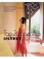 二手書博民逛書店 《Spa享樂旅情:Top 20 Spas Asia》 R2Y ISBN:9572834614│劉玉真
