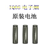 新館開業83折  出清品-IQOS二三代原裝電池配件3.0正品電池2.4 和plus 原裝維修配件