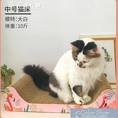 貓抓板大號特大號貓抓板窩貓咪抓板磨爪器耐磨寵物貓窩貓抓板沙發角保護YYP 快速出貨
