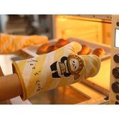 防燙手套GREVY純棉烘焙手套烤箱專用手套廚房微波爐防燙加厚隔熱手套一對 全網最低價