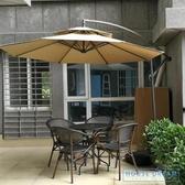 大太陽傘 戶外遮陽傘香蕉庭院傘室外擺攤傘折疊保安崗亭大號沙灘防曬太陽傘