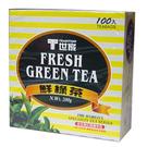【奇奇文具】世家 鮮綠茶包 (100入/盒)