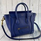 BRAND楓月 CELINE 寶藍色 Nano Luggage 荔枝紋 皮革 皮質 牛皮 金釦 手提包 斜背包 冏包